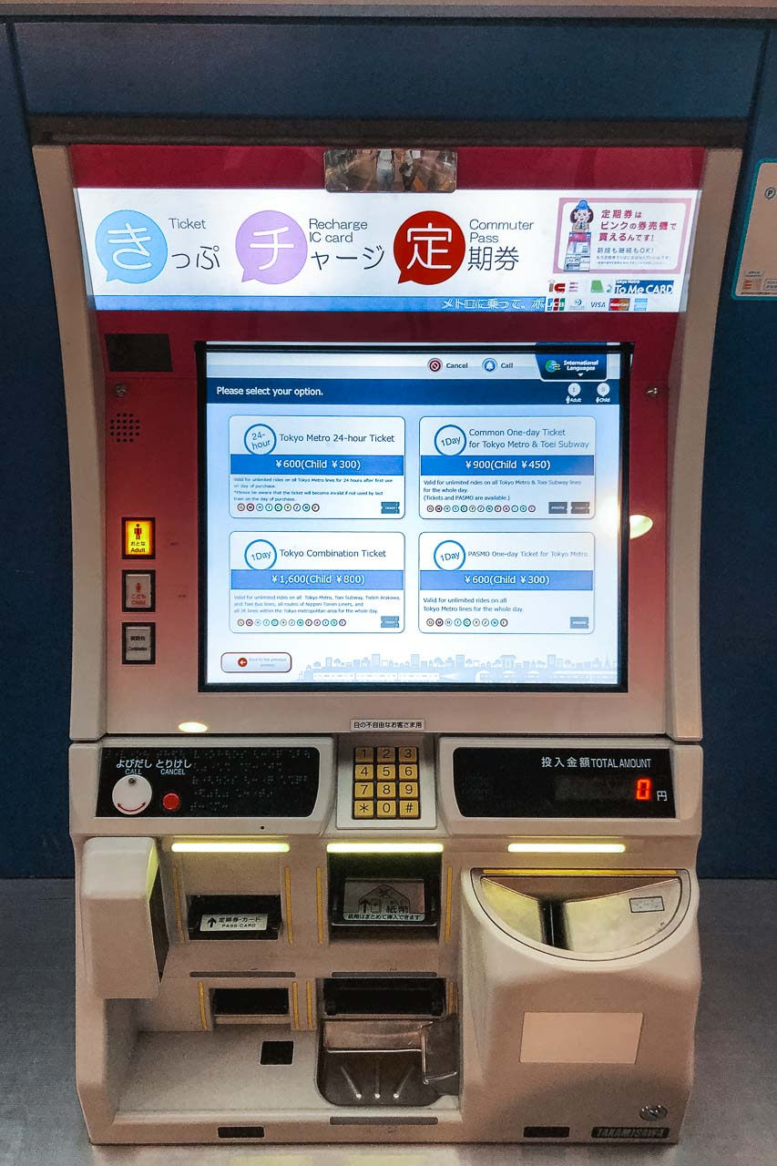Ticket vending machines to buy the Tokyo Metro 24-hour Pass