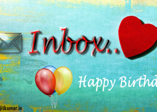 happy birthday inbox love