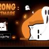 garong : nightmare