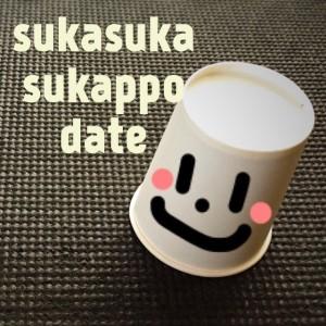 sukasuka-ippoデータ