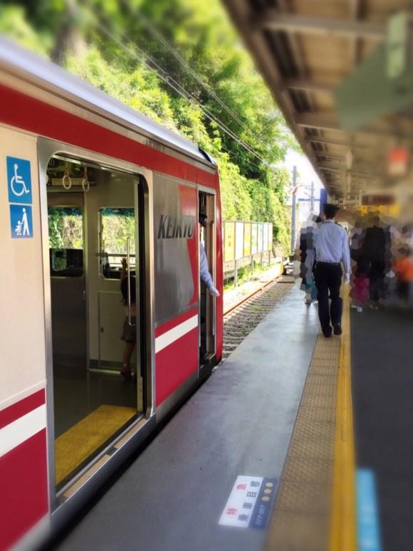 京浜急行浦賀駅ホーム