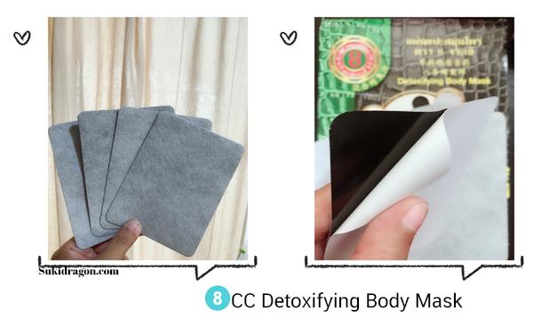 แผ่นแปะสมุนไพร ตรา 8 จระเข้ 8CC Detoxifying Body Mask แก้อาการปวดหลัง