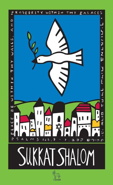 """Peace"" decorative sukkah banner from The Sukkah Project™"