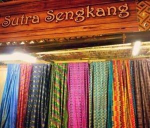 Silk Sengkang Tour