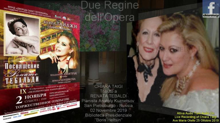 CHIARA TAIGI – Concerto Le Regine dell'Opera si incontrano di nuovo... Tributo Renata Tebaldi - Biblioteca Presidenziale Boris Heltsin - San Pietroburgo - Russia