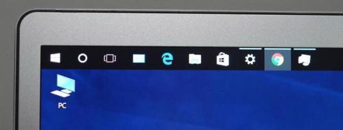 Jumper EZBook 3 Pro ベゼル