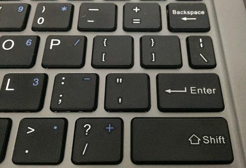 Chuwi Hi10 Pro Keyboard キーを拡大