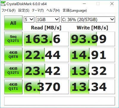 Jumper EZBook 3SE CrystalDiskMark