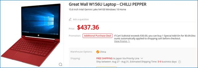 Gearbest Great Wall W156U Laptop