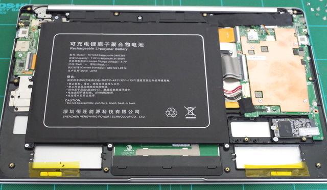 Jumper EZBook X4 IPS マザーボード全体