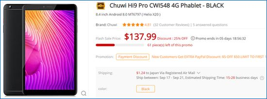 Gearbest Chuwi Hi9 Pro