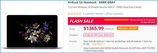 Gearbest AirBook Gti