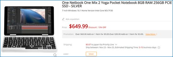 Gearbest One Netbook One Mix 2
