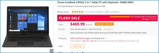 Gearbest Chuwi CoreBook