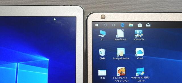 Xiaoma 21 ベゼル幅 Jumper EZBook 3 Proとの比較