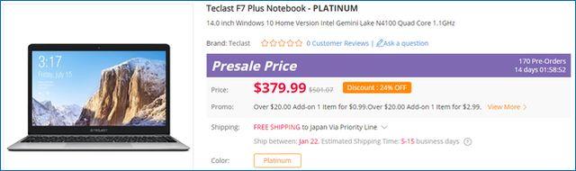 Gearbest Teclast F7 Plus