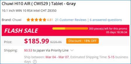Gearbest GearBest 販売情報