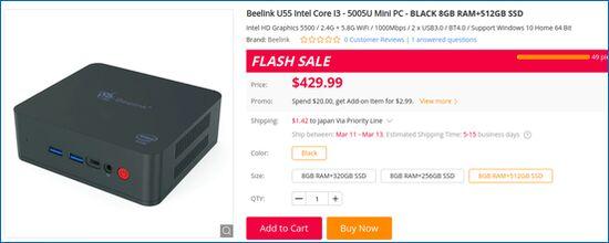 Gearbest Beelink U55 SSD 512GB
