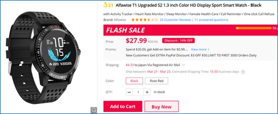 Gearbest Alfawise T1 Upgraded S2