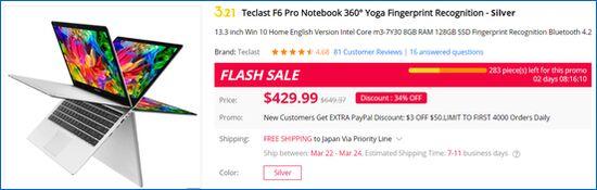 Gearbest Teclast F6 Pro
