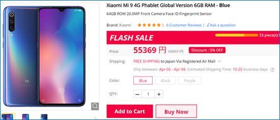 Gearbest Xiaomi Mi 9, GearBest