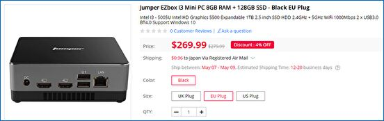 Gearbest Jumper EZbox I3 Mini PC