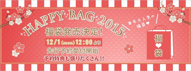 happy_bag