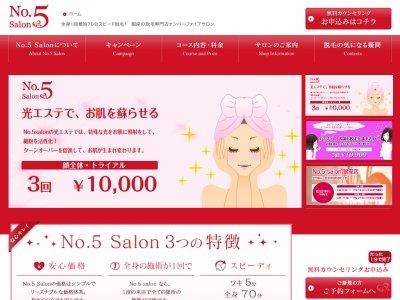 no5-salon