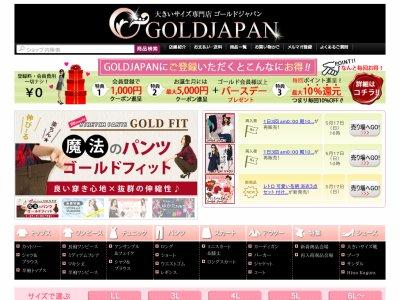 gold-japan