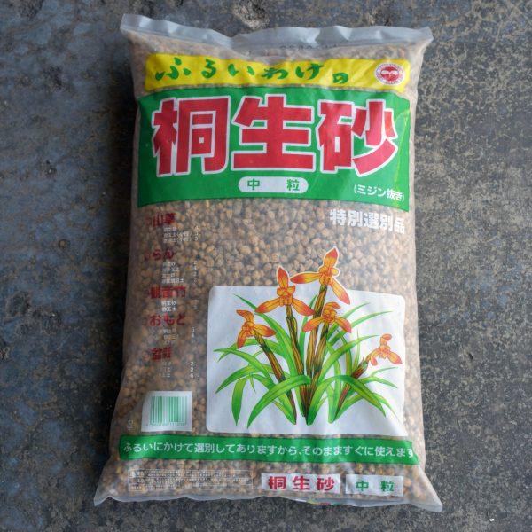 Kiryu Bonsai Soil