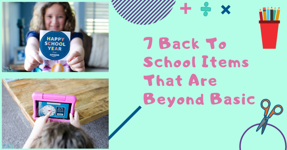 7 Back To School Items That Are Beyond Basic