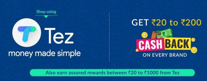 woohoo and tez offer