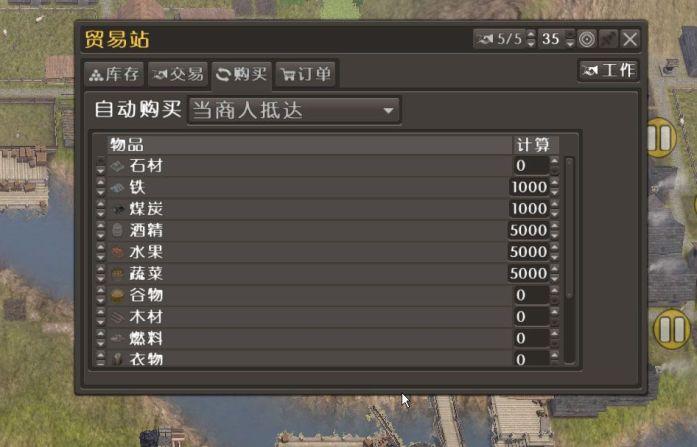 2014-03-09-12_16_55-Greenshot