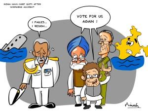 (courtesy: www.avinashtoon.blogspot.com)