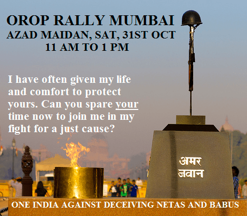 OROP Rally4