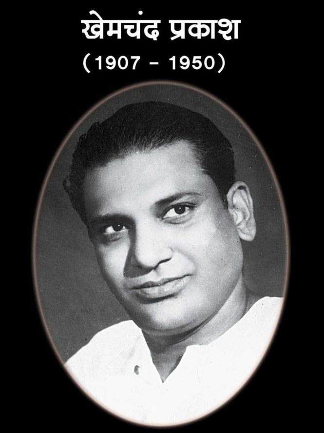 Music Director Khemchand Prakash