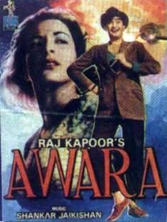 awaara-1951H