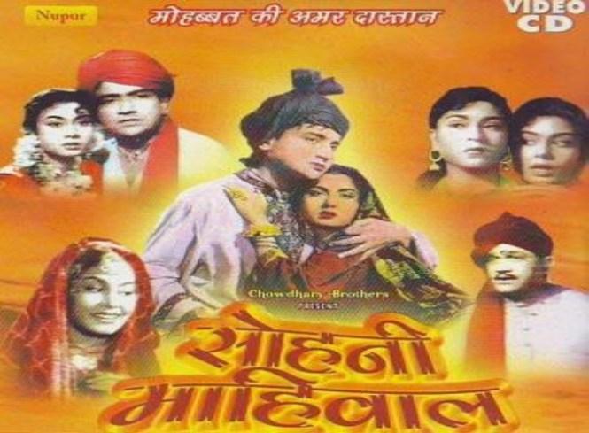 Sohni-Mahiwal-1958