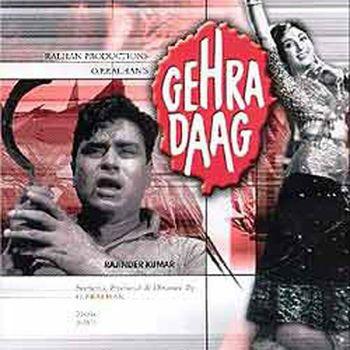 Gehra Daag