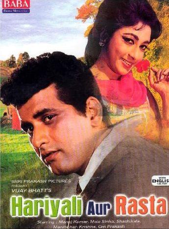 hariyali_aur_rasta_1962_hindi_film