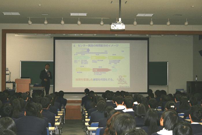 大学入試センター試験 分析説明会