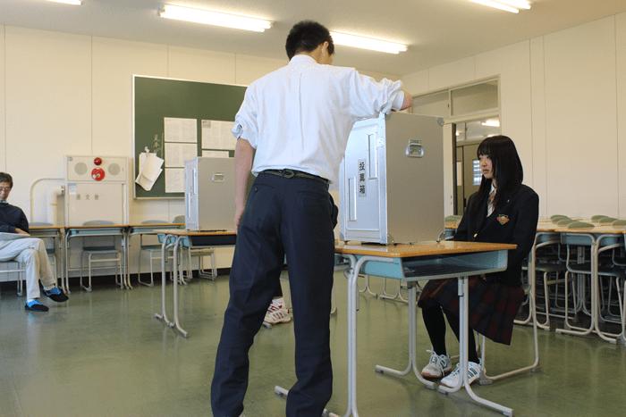 生徒会選挙が行われました