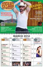 March 2014 poster
