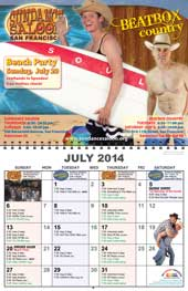 July 2014 poster