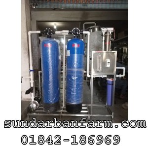 Automatic Borewell Water Industrial RO System