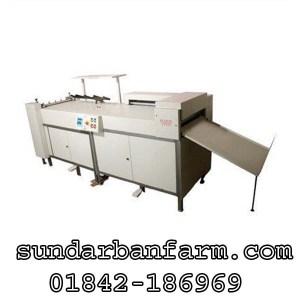Case Making Machine sundarbanfarm