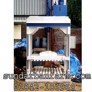 Coir Fiber Baling Press Machine