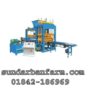Fully Automatic Hydraulic Paving Block Making Machine,
