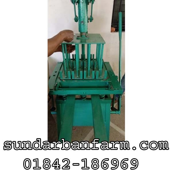 V K Enterprises High Interlocking Block Making Machine