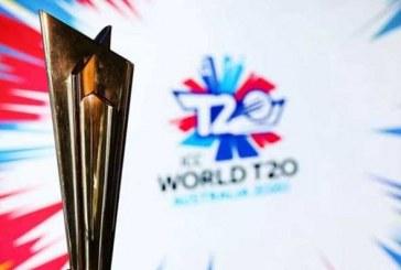 করোনায় স্থগিত টি-২০ ক্রিকেট বিশ্বকাপ